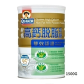 《桂格》高鈣脫脂奶粉-雙認證(健康三益菌/零 膽固醇)1.5KG【愛買】