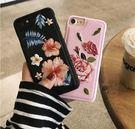 [24hr-現貨快出] iPhone 6/6s/plus 韓國 復古 刺繡 花朵 手機殼 蘋果 皮質