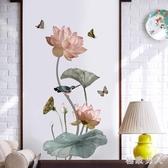 中國風3d立體壁貼荷花墻貼畫 溫馨客廳臥室蓮花貼紙床頭改造裝飾自粘 LJ6080【極致男人】