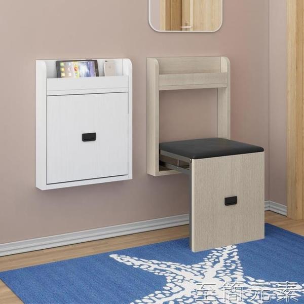 玄關椅 現代牆摺疊換鞋凳壁掛式過道超薄伸縮收納玄關椅海綿軟包穿鞋坐凳 至簡元素