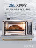 烤箱美菱 2808電蒸烤箱家用台式多功能全自動烘焙蒸箱蒸烤二合一體機MKS摩可美家