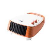 嘉儀陶瓷電暖器KEP-360