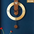 掛鐘掛鐘簡約客廳家用時尚個性創意大氣極簡鐘錶現代北歐時鐘掛牆藝術 港仔HS