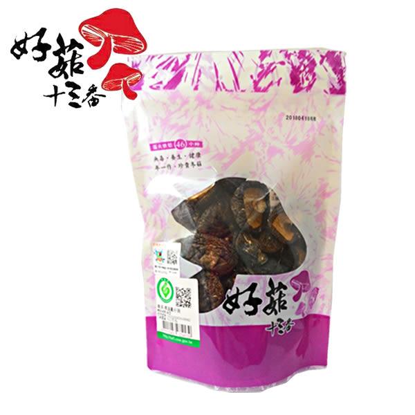 【好菇十三番】圓仔菇(70g)