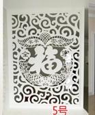 通花板縷空雕花板隔斷花格屏風 背景墻吊頂玄關實木屏風pvc雕刻