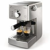 HD8327   PHILIPS 飛利浦 家用半自動義式咖啡機