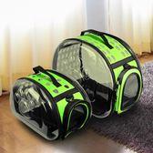貓包貓咪背包外出便攜透明狗狗背包手提貓袋太空艙貓籠雙肩寵物包