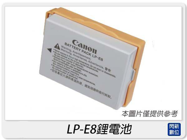 CANON LPE-8 防爆鋰電池( FOR 550D 600D 650D 適用) LPE8 LPE 8 副廠電池
