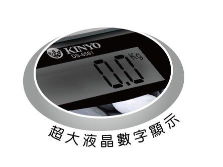 KINYO 智慧操控安全輕巧型電子體重計