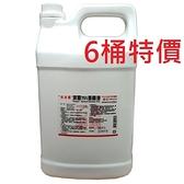 酒精液(4公升/桶)-安皮露-潔露75%藥用酒精液-6桶