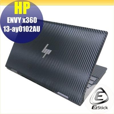 【Ezstick】HP Envy X360 13-ay 13-ay0102AU Carbon黑色立體紋機身貼 DIY包膜