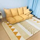 夏日簡約現代北歐ins客廳茶幾墊臥室床邊房間家用可水洗地毯定制 YDL