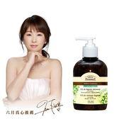 【Green Pharmacy草本肌曜】金盞花&茶樹私密水嫩潔膚露 370ml
