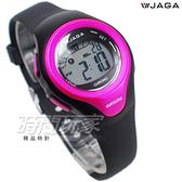 JAGA 捷卡 小巧可愛 多功能時尚電子錶 防水手錶 女錶 學生錶 計時碼錶 鬧鈴 橡膠錶帶 M1067-AG(黑粉)