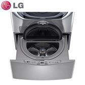 ★原廠好禮送★【LG樂金】2.5公斤MiniWash迷你洗衣機WT-D250HV