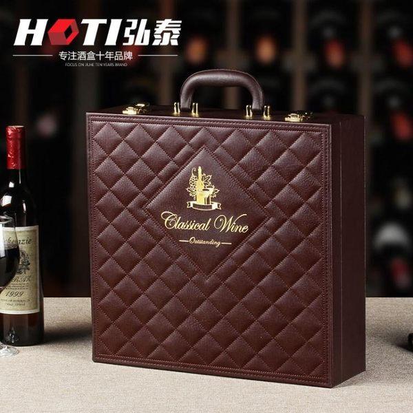 菱格四支裝六支紅酒盒 紅酒包裝箱子 葡萄酒禮盒 4四6支只酒盒 台北日光