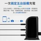(電壓電流顯示) 5孔4A USB充電器/充電座/家用旅行插座