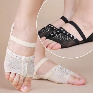 燙鑽防滑腳掌套.耐磨減壓保護腳套舞鞋高跟鞋墊腳趾墊腳指墊芭蕾舞蹈體操前腳掌防磨透氣防護套