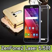E68精品館 鏡面背蓋 華碩 ZENFONE2 Laser 5.5吋 鋁框金屬電鍍手機殼保護框推拉式保護殼 ZE550KL