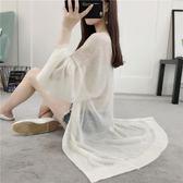 韓版寬鬆中長款針織衫開襟薄款夏季防曬衣
