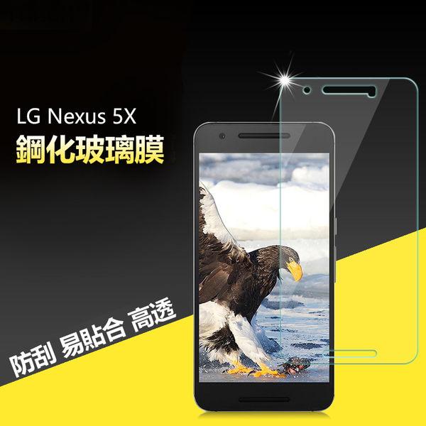 Google Nexus 5X 玻璃貼 LG Nexus 6P 鋼化膜 熒幕保護貼 鋼化玻璃 9H 防爆貼膜丨麥麥3C