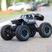 遙控車超大號遙控汽車越野車四驅充電電動高速攀爬車賽車男孩兒童玩具車(七夕禮物)XW