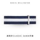 Daniel Wellington DW...