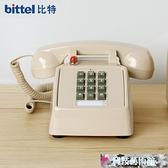 電話機 比特美式復古 電話機老式仿古電話機辦公家用創意時尚電話機固話