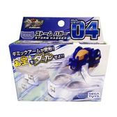 DAKKAN 04 藍色風暴_ SG78322