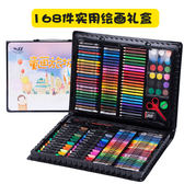 兒童畫畫套裝畫筆水彩色筆彩鉛組合工具繪畫筆禮盒小學生圣誕禮物【跨店滿減】