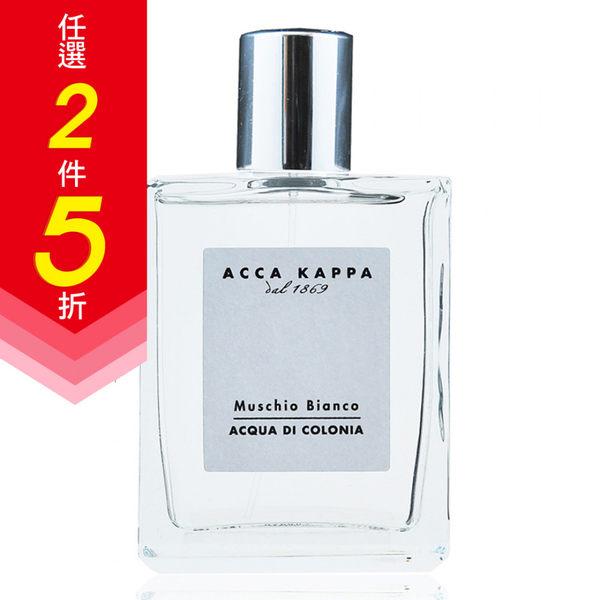 ACCA KAPPA 【任兩件5折】白麝香中性淡香水 100ml★Vivo薇朵