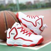 秋季新款運動鞋韓版男子跑步鞋情侶休閒鞋學生減震女士籃球鞋【onecity】