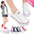 帆布鞋.經典百搭素面帆布鞋.黑/白/紫/...