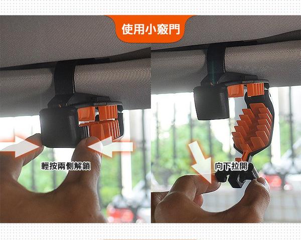 ※精品系列 汽車遮陽板眼鏡夾 (1入) 車用眼鏡架/汽車眼鏡架/遮陽板夾/固定夾/汽車眼鏡夾/收納
