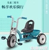 兒童三輪車自行車童車玩具車幼兒園玩具寶寶腳踏車1-3-2-6歲單車 自由角落