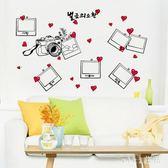 創意貼畫自粘客廳電視背景臥室可移除墻貼紙房間裝飾貼照片墻貼紙 nm3448 【VIKI菈菈】