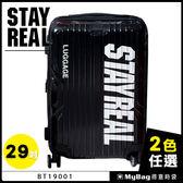 STAYREAL 行李箱 都會行者 29吋 TSA海關密碼鎖 旅行箱 BT19001 得意時袋