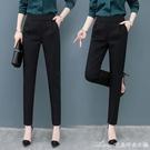 西裝褲黑色褲子女韓版寬鬆九分哈倫褲女春夏裝新款高腰薄款休閒褲蘿卜 快速出貨