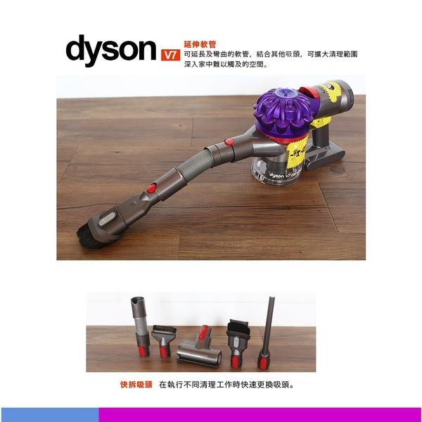 [建軍電器] Dyson 戴森 V7 trigger(五吸頭版)使用延長至30分 無線手持吸塵器