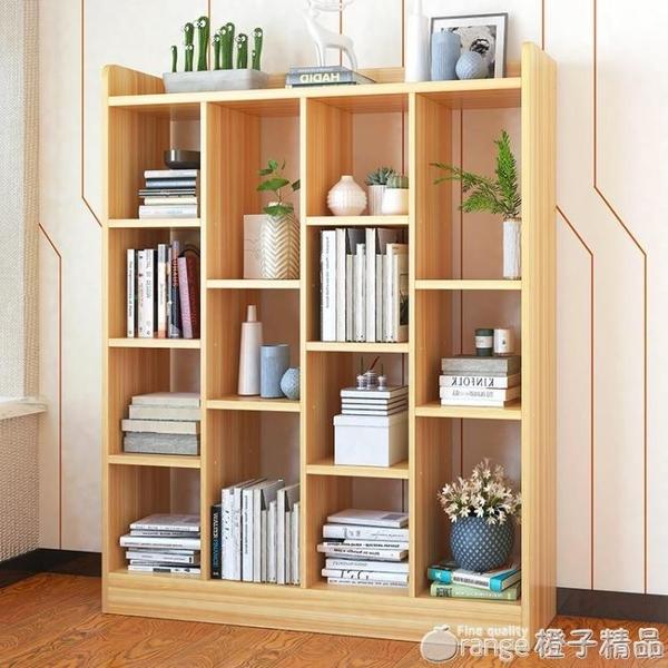 書架客廳簡約落地置物架家用學生臥室儲物收納小書展示櫃子經濟型『橙子精品』