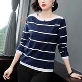 長袖T恤女秋季純棉上衣寬鬆中年30-40歲媽媽裝時尚打底衫潮-ifashion