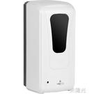 酒店自動感應皂液器壁掛式免打孔衛生間智慧泡沫洗手機洗手液盒子  一米陽光