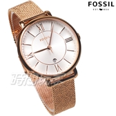 FOSSIL 公司貨 羅馬美型 精緻簡約 玫瑰金電鍍 女錶 防水手錶 日期 米蘭帶 ES4352