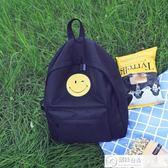 後背包 中小學生書包男生女生可愛雙肩包笑臉潮流個性後背包學生包包 居優佳品