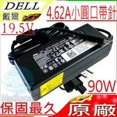 DELL 變壓器(原廠)戴爾 19.5V,4.62A,90W,XPS 14,XPS 14Z,L401x,DA90PM111,06622T,ADL195462DG,06H22T