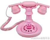 個性時尚創意主題酒店可愛復古電話機粉色家用固定電話座機QM 美芭