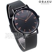 OBAKU 源自丹麥 極簡風格 生活哲學 IP黑電鍍 米蘭帶 不銹鋼 女錶 中性錶 男錶 大錶 V248GXBBMB