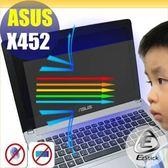 【Ezstick】ASUS X452 防藍光護眼螢幕貼 靜電吸附 抗藍光 (可選鏡面或霧面)