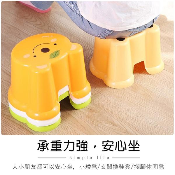浴室小板凳【H0245】兒童矮凳 浴室凳 方凳 小板凳 換鞋凳 擱腳凳 矮凳 小椅子 塑料椅 造型椅子