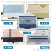 高檔電視機罩 液晶掛式台式電視機防塵罩 32 42 47 50 55寸 清新 概念3C旗艦店